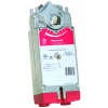 Honeywell Sylk-enabled Direct Coupled Actuator - 175 lb-in